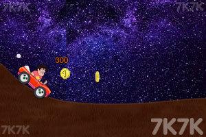 《宇宙小子开汽车》游戏画面1