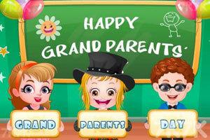 《可爱宝贝庆祝祖父母节》游戏画面8