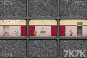 《被监控的陶阿甘》游戏画面2
