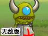 怪物实验2无敌版