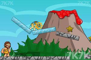 《野人与恐龙蛋》游戏画面4