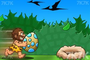 《野人与恐龙蛋》游戏画面1