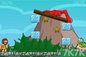 《野人与恐龙蛋》游戏画面6