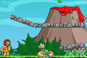《野人与恐龙蛋》游戏画面7