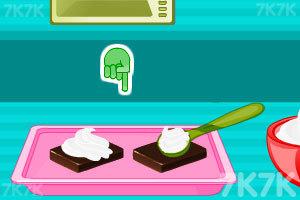 《制作香草冰淇淋》游戏画面2