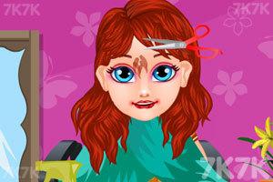 《可爱女孩新发型》游戏画面2