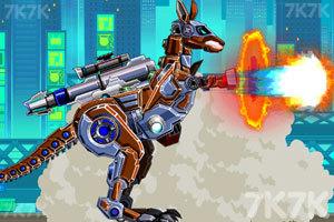 《组装拳击袋鼠》游戏画面1