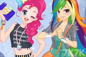 《时尚的彩虹女孩》截图1
