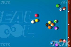 《3D台球挑战赛》截图3