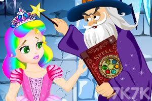 《朱丽叶公主逃离城堡》游戏画面2