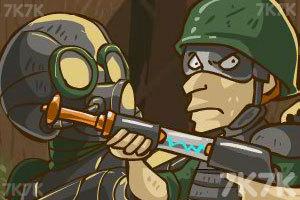 《军事战役之直捣黄龙2》游戏画面1