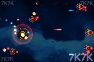 《烈焰战舰》游戏画面2