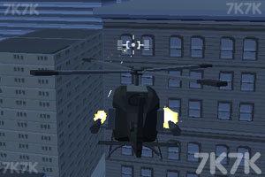 《喋血罪恶都市》游戏画面3