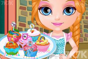 《芭比宝贝制作小马蛋糕》截图2