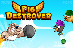 《愤怒的猪仔》游戏画面1