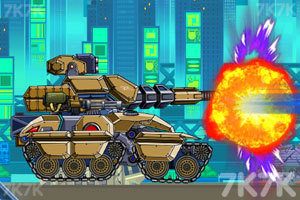 《组装机械坦克战士》游戏画面1