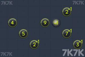 《数字大挑战2》游戏画面3