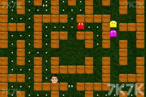《C罗吃豆豆》游戏画面1