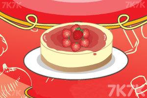 《米娅草莓芝士蛋糕》游戏画面1