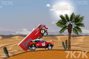 《达喀尔汽车拉力赛》游戏画面2