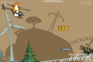 《护航飞机2》游戏画面4
