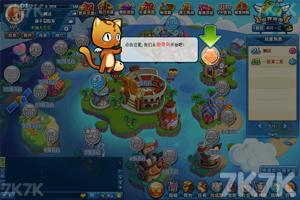 《美食大战老鼠》游戏画面3