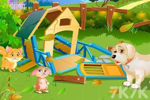 《重建宠物之家》截图3