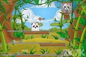 《熊猫的爱情2》截图5