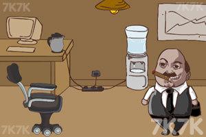《整蛊老板》游戏画面2