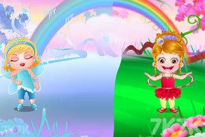 《可爱宝贝仙境芭蕾》游戏画面8
