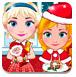 冰雪姐妹准备圣诞节