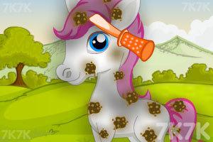 《照顾白色小马》游戏画面3