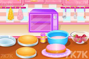 《柠檬山莓蛋糕》游戏画面3