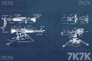 《武装命令2》游戏画面9