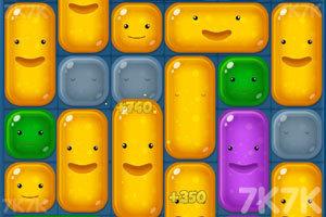 《方块小怪大合并》游戏画面1