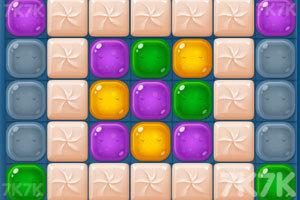 《方块小怪大合并》游戏画面3