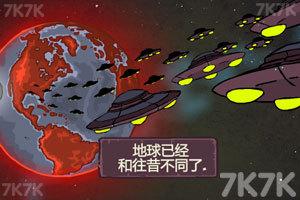 《末日幸存者3中文版》游戲畫面1