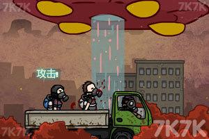 《末日幸存者3中文版》游戲畫面6