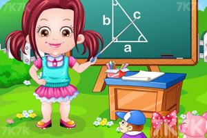 《可爱宝贝小老师》游戏画面1