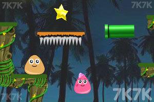 《土豆君为爱冒险》游戏画面3
