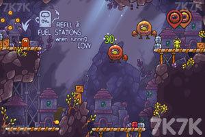 《外星人运输车》游戏画面1
