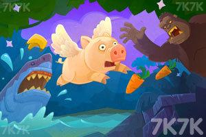 《小猪猪快跑》游戏画面1