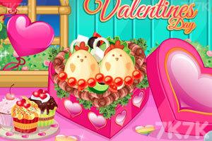 《美味的情人节午餐》游戏画面1
