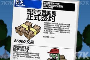 《训练狗狗参加比赛中文版》游戏画面4
