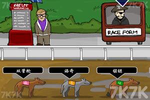 《训练狗狗参加比赛中文版》游戏画面5