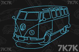 《3D汽车演变史》游戏画面3