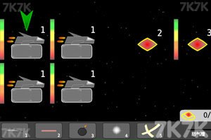 《螺旋星系2中文版》游戏画面4