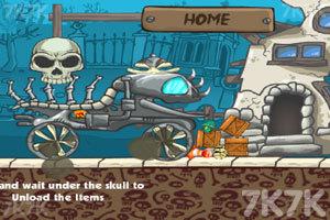 《僵尸运输车》游戏画面2
