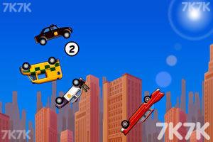 《极速飙车大赛无敌版》游戏画面2
