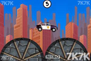 《极速飙车大赛无敌版》游戏画面3